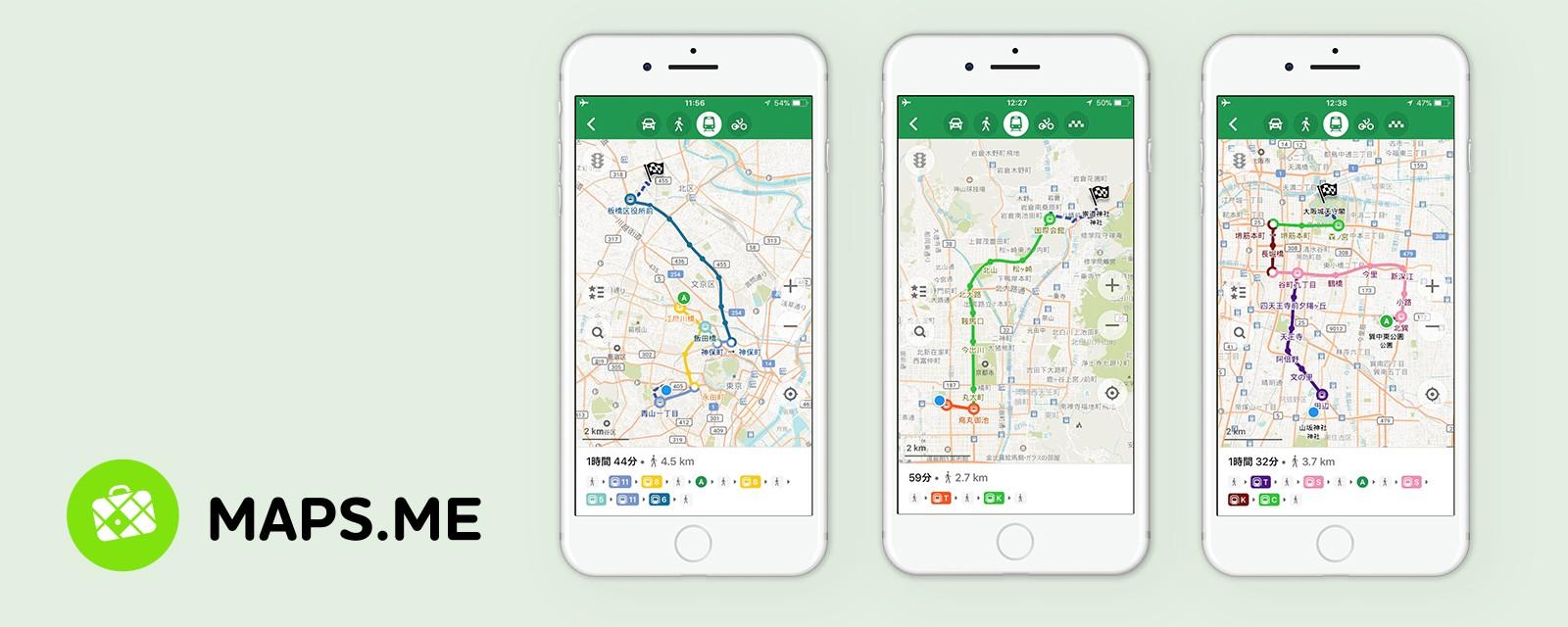Maps.me señala las principales rutas de transporte público en ciudades así como ciclovías y biciestacionamientos